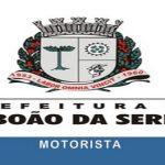 Concurso é realizado pela Prefeitura de Taboão da Serra – SP